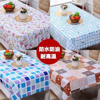 餐桌布加厚三层复合PVC防水防油隔热耐用免洗长正方形茶几餐桌布