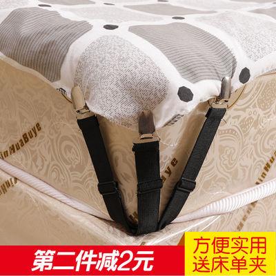 多功能床单固定夹防滑被套被子固定器沙发套桌布床笠松紧带固定扣