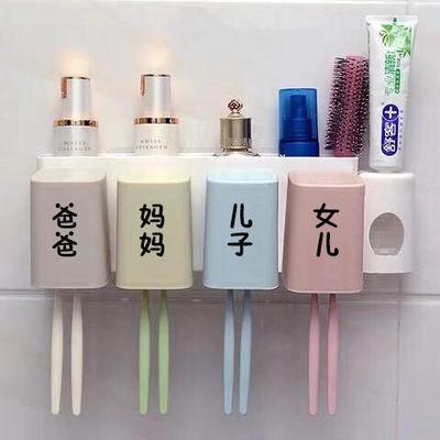 【水漫鸥】1/2/3/4口牙刷架+挤牙膏器洗可加字漱套装牙膏盒免打孔