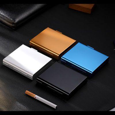 铝制超薄对开烟盒烟夹20支装创意金属香烟盒男士礼品刻字来福846