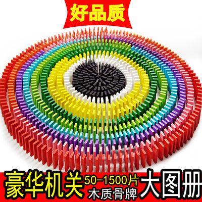 【豪华35机关】机关多米诺骨牌儿童益智积木制比赛3-6-14岁玩具