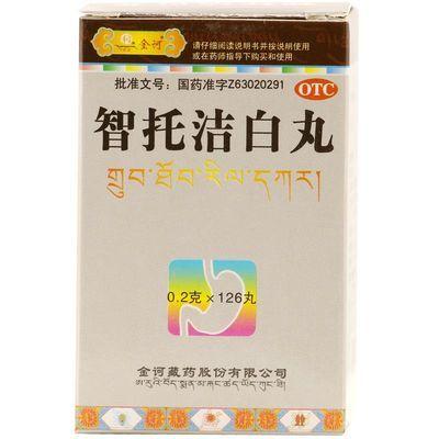 产品剂型|丸剂|;用法|口服|;疾病|胃热|胃痛|;症状|咳嗽|呕吐酸水|;药品分类|非处方药|;适用人群|不限|;类别|中药|;套餐类型|标准装|;品牌|金诃|;批准文号|国药准字Z63020291|;使用剂量|一次14-21丸|一日3次|;药品通用名|智托洁白丸|;药品名称|智托洁白丸|;规格|0.2g*126丸/盒|;生产企业|金诃藏药股份有限公司|;有效期|36个月|