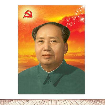 伟人毛泽东海报 领袖毛主席画像 宿舍办公室墙画书房客厅中堂壁画