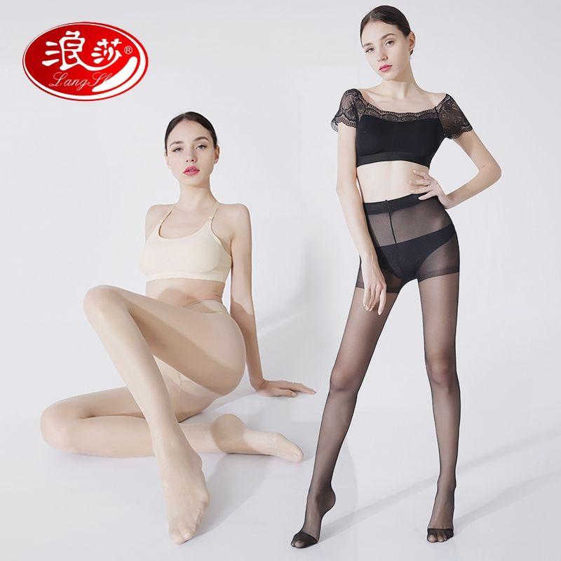 浪莎丝袜女连裤袜防勾丝夏季薄款隐形超薄黑肉色打底袜