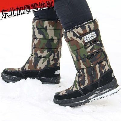 冬季男靴棉靴男女大码冬靴雪地靴男女中筒防滑户外冬季旅游保暖靴