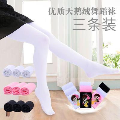 儿童连裤袜春秋女童舞蹈袜白色丝袜学生舞蹈袜子练功女童打底裤