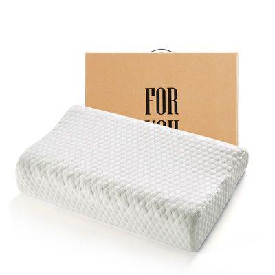 热款博洋集团荣誉出品 博洋宝贝泰国进口乳胶枕 BYZXDZ201