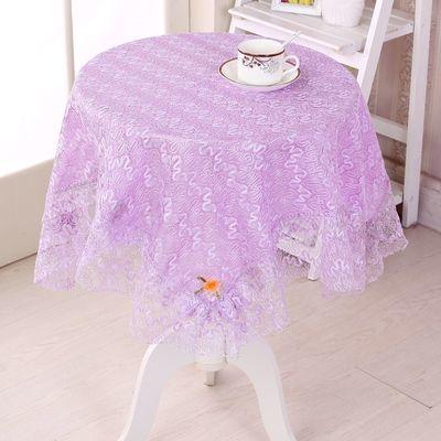 欧式蕾丝桌布床头柜盖布罩电视防尘布洗衣机冰箱帘空调万能遮盖巾