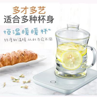 喝茶杯杯子盖牛奶奶杯车载热水杯加热加热杯恒温牛奶杯底座便携