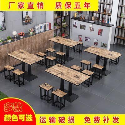 快餐桌椅组合餐饮方桌子经济型大排档餐厅面馆烧烤小吃店饭店桌椅