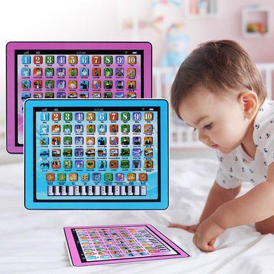 幼儿童点读发声书早教机点读书小孩3岁6学习拼音有声读物宝宝玩具