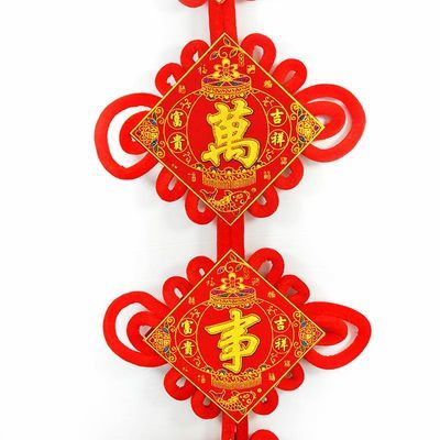 19年暖福喜庆中国结七字挂件高档加长对联防盗门两边挂饰春节绒布