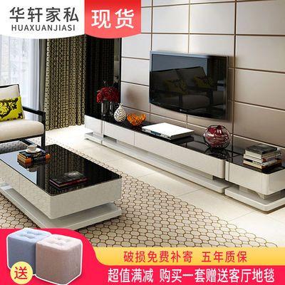 现代简约小户型轻奢钢化玻璃烤漆电视柜茶几组合客厅电视机柜地柜