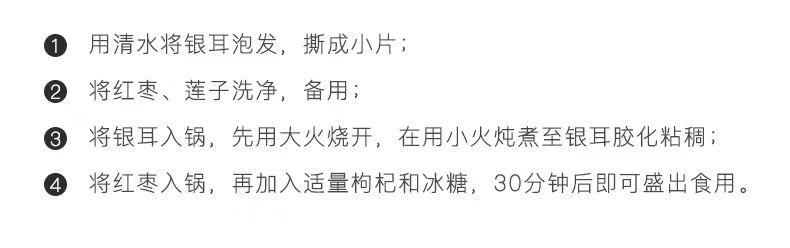 【福建古田特产】吉美味银耳丑耳块新鲜无硫250/500g/干货易糯易出胶