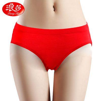 浪莎女士内裤2条装 大红色喜庆鸿运本命年结婚棉质三角裤女短裤