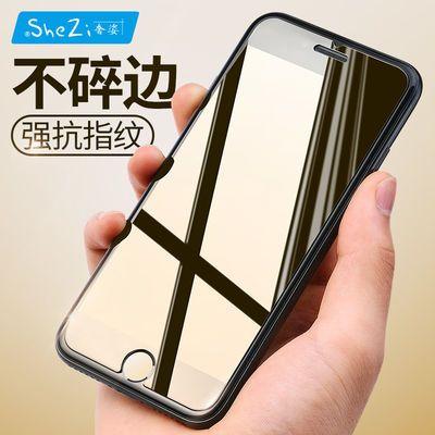 苹果6/6s/7/8/x钢化膜半屏蓝光高清防指纹iPhone7plus防摔手机膜