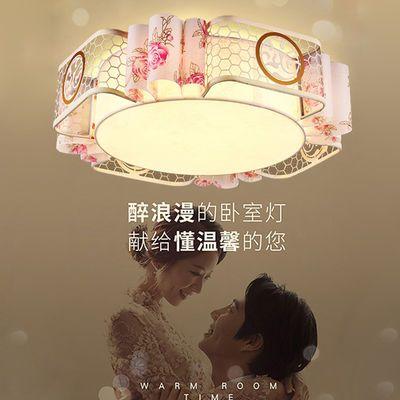 圆形LED主卧室吸顶灯浪漫温馨儿童房间灯简约田园创意婚房吸顶灯
