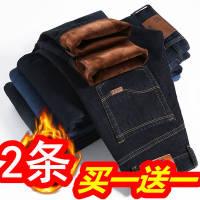 冬天加绒加厚弹力牛仔裤男士高腰直筒宽松带绒保暖裤带毛棉裤青年