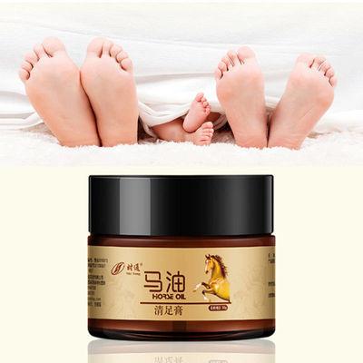 日本马油脚气膏特效去除脚臭脚痒脚汗脱皮烂脚丫脚开裂不复发30克