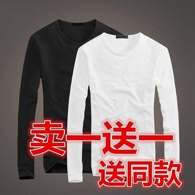 长袖t恤 男 圆领 薄款白色秋衣服男士修身打底衫紧身春季上衣男装