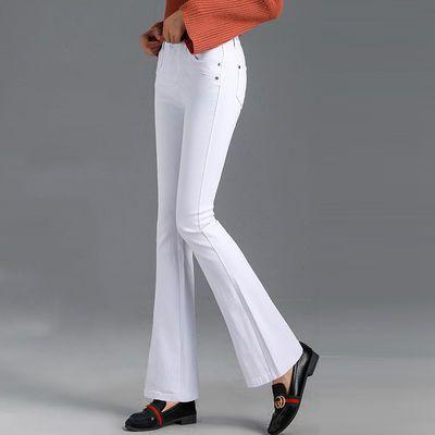白色微喇牛仔裤女长裤2020春秋新款韩版修身弹力显瘦九分裤喇叭裤