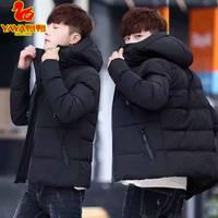 【鸭鸭】新款冬季男羽绒棉服保暖棉衣修身男装帅韩版潮流棉袄袄子