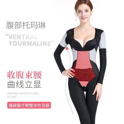 美容院咖啡因体雕连体塑身衣收腹束腰提臀美体产后瘦定型无痕长款