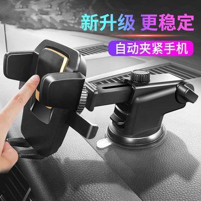 新款车载手机支架出风口多功能吸盘式仪表台汽车手机导航支架伸缩