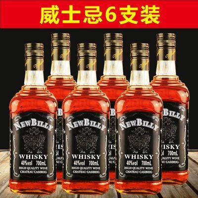 纽铂利苏格兰工艺威士忌正品洋酒组合40度 整箱6支装