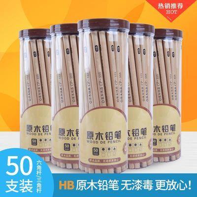 桶装2b铅笔批发儿童包邮小学生安全hb铅笔考试绘画原木2比铅笔