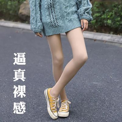 光腿神器女秋冬季新款加绒肤色假透肉打底裤女肉色踩脚一体打底裤