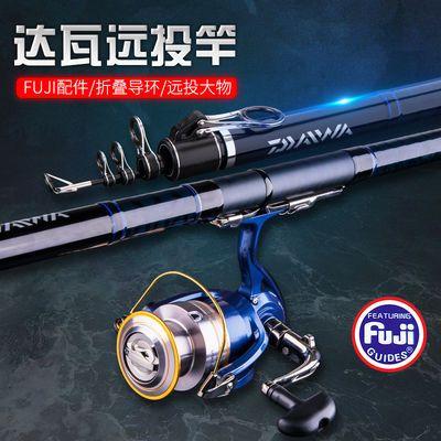 日本达瓦远投竿抛竿海竿达亿瓦碳素鱼竿正品套装富士配件原装进口