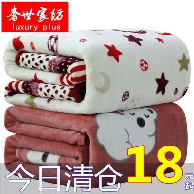 毛绒被套单件羊毛毯加厚冬季床单加绒双人棉床单毛毯床单单毛毯加
