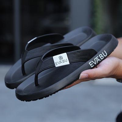 夏季爆款拖鞋男士凉鞋人字拖耐磨防滑潮流凉拖潮流休闲沙滩鞋夹趾