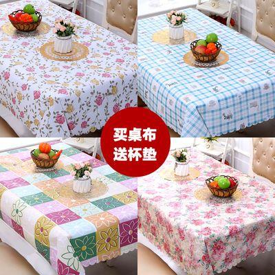 餐桌布防水防油免洗长方形正方形餐桌布茶几布PVC加厚复合餐桌布.