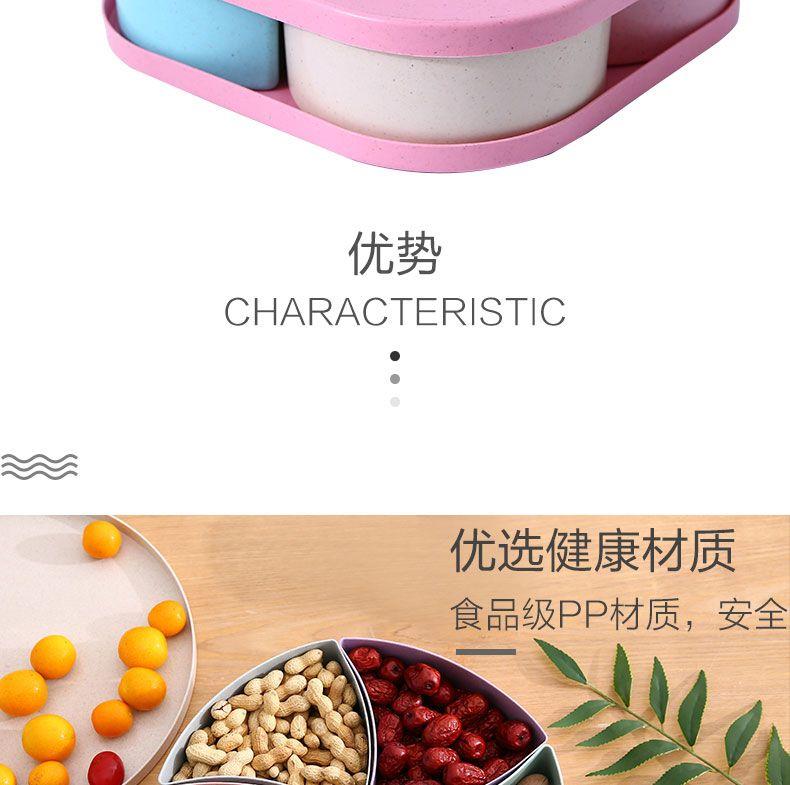 网驰创意多格果盘干果盘糖果盒结婚家用水果盘客厅茶几网红零食