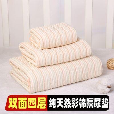 彩棉隔尿垫婴儿防水可洗超大号儿童宝宝新生儿纯棉透气大号姨妈垫