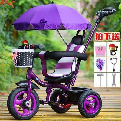 新儿童三轮车脚踏车折叠脚踏车宝宝手推车小孩推车自行车1-3-5岁