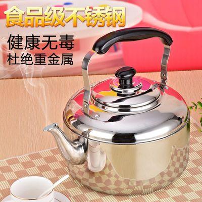 不锈钢烧水壶煤气加厚复底鸣笛家用茶壶电磁炉燃气灶热水壶4L5L6L