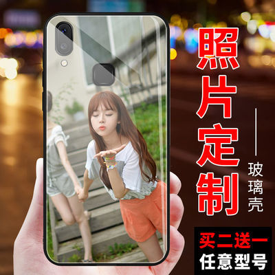 vivonex手机壳来图定制NEX3玻璃套nex旗舰版定做照片硅胶软壳男女