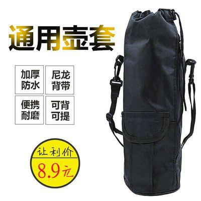 壶套通用保温壶保护套1.5升2升2.5升3升3.5升4升旅行壶袋保温杯套