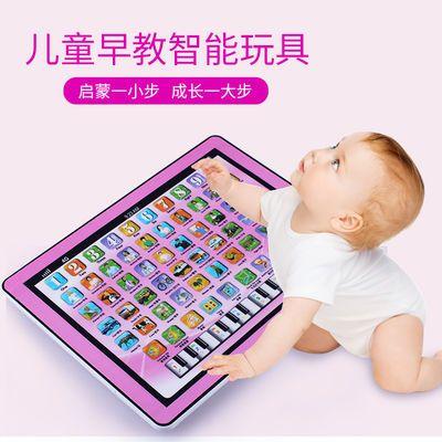 幼儿童早教机点读书小孩点读发声书益智女孩学习有声读物宝宝玩具