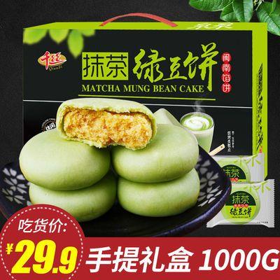 千丝抹茶绿豆饼整箱2斤早餐面包馅饼特产休闲小吃网红零食品批发