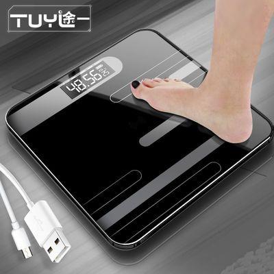 途一电子称体重秤家用人体秤精准成人减肥称重计测体重器充电可选