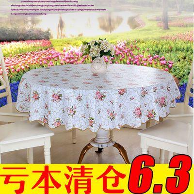 PVC免洗圆桌布家用塑料餐桌布防油防烫圆形台布防水酒店圆桌桌布