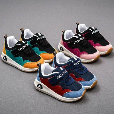 儿童运动鞋宝宝鞋子春秋冬季新款童鞋男女童运动鞋透气网鞋跑步鞋