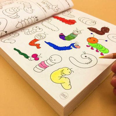 宝宝涂色本画画书 幼儿园简笔画儿童学画涂鸦绘画本图画册填色本【3月14日发完】