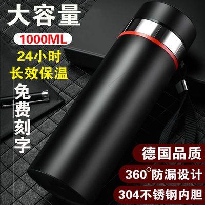 大容量304不锈钢商务保温杯高档男女水杯泡茶刻字杯子450-1000ml
