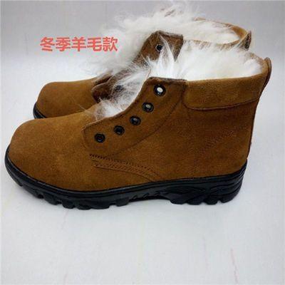 男士棉靴羊毛靴工装靴冬季保暖靴大头磨砂雪地棉鞋老人棉皮鞋