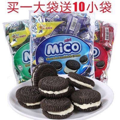 【马来西亚】mini迷你巧克力夹心饼干整袋散装牛奶MICO草